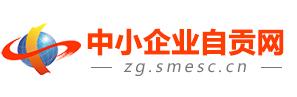 雷火电竞下载自贡网