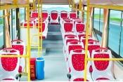 内江市巴士广告传媒有限公司诚聘平面设计、客户代表