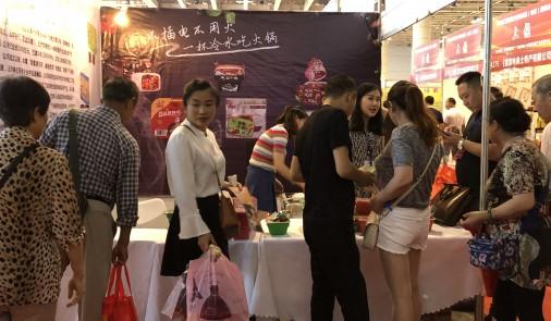 我中心组织企业参加第十三届东亚国际食品交易博览会