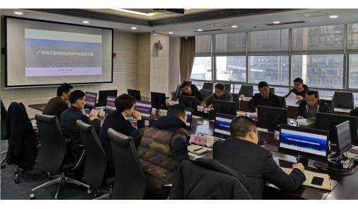 广安工业信息化服务平台...