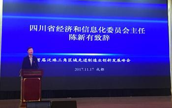 四川省经信委主任陈新有:制造业是技术创新主战场