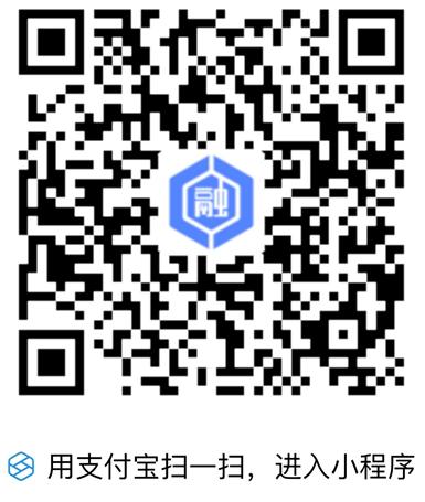 微信图片_20200227134946