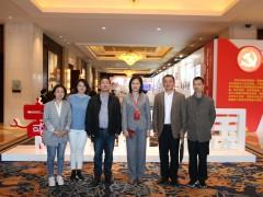 2019创客中国全国总决赛