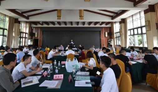 2020年宜宾市中小企业高级管理辅导班 专题培训会圆满结束