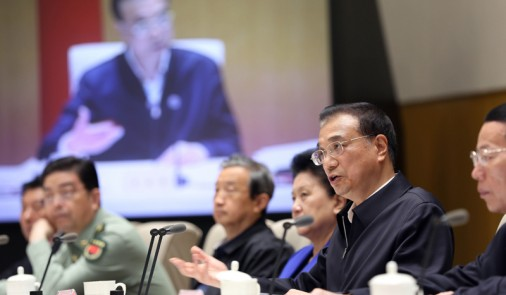 """李克强:""""放管服""""改革要相忍为国、让利于民"""