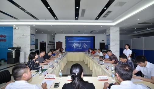 宜宾市提升中小企业服务能力促进中小企业发展座谈会举行
